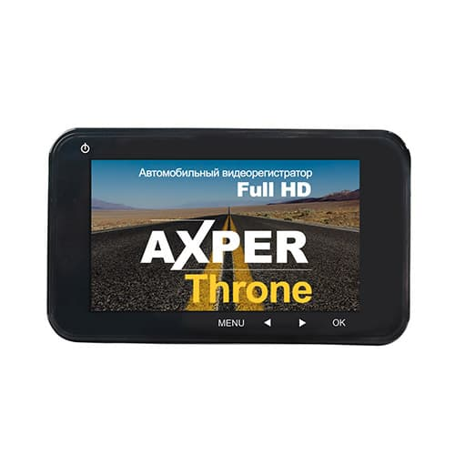 Axper Throne GPS