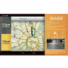 Dunobil Consul 5.0 Parking Monitor